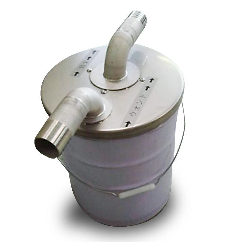 ペール缶フィルター