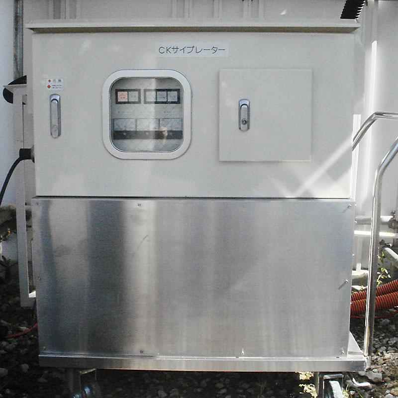 CKサイプレーター(アスベスト・コンクリート粉塵回収装置)
